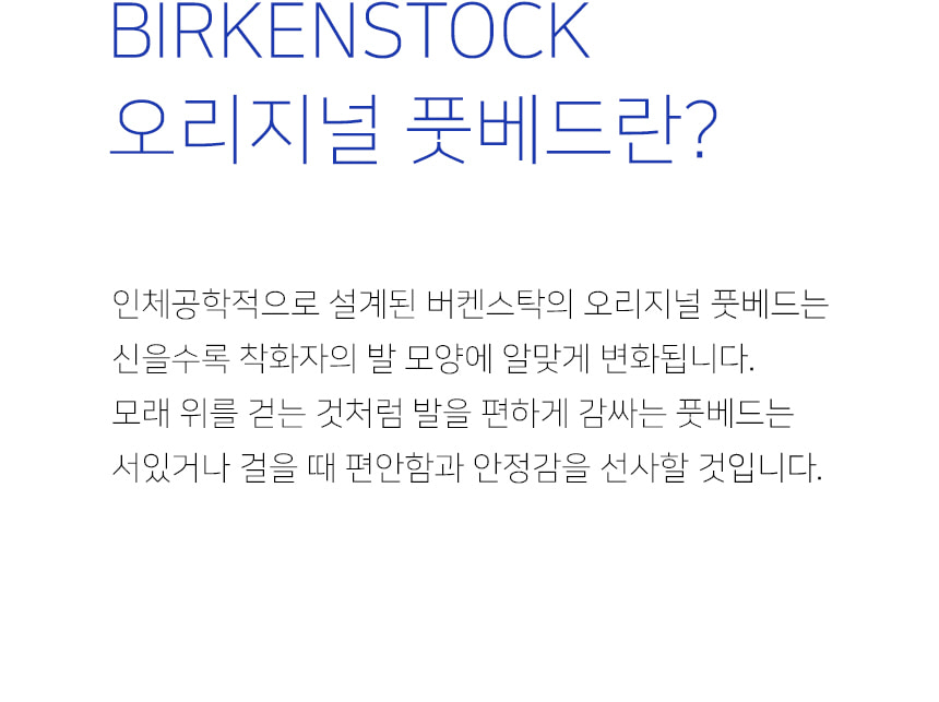 버켄스탁(BIRKENSTOCK) 마야리 화이트 071053