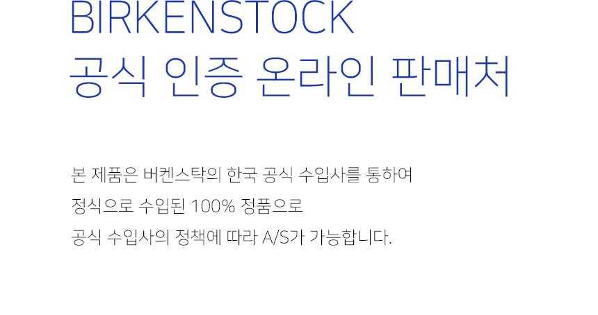 버켄스탁(BIRKENSTOCK) 키즈 리오 모카 1012505