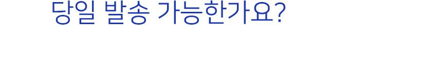 버켄스탁(BIRKENSTOCK) 마야리 모카 071061