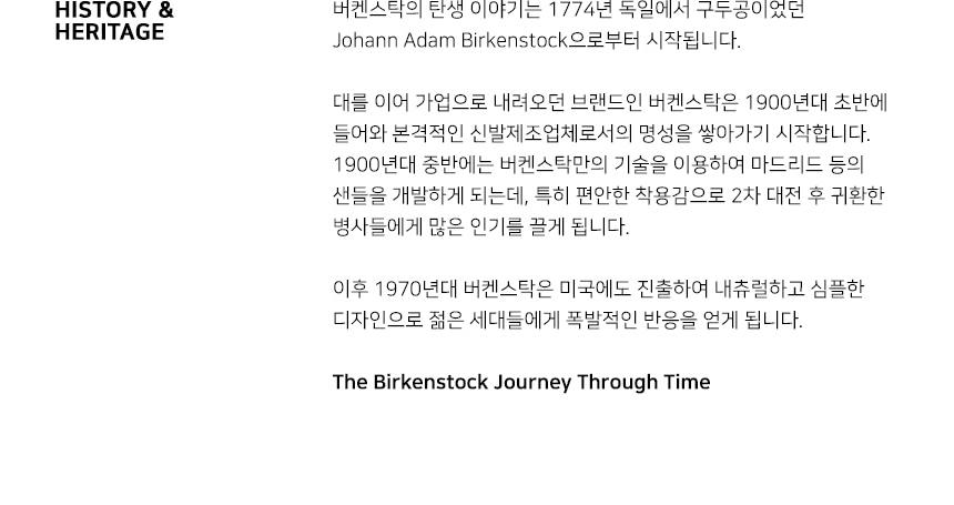 버켄스탁(BIRKENSTOCK) 버켄스탁 아리조나 에바 카키 129491