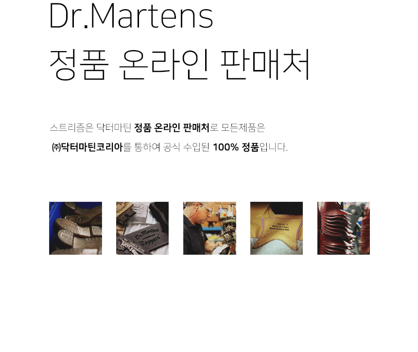 닥터마틴(DR.MARTENS) 닥터마틴 폴리 블랙 14852001