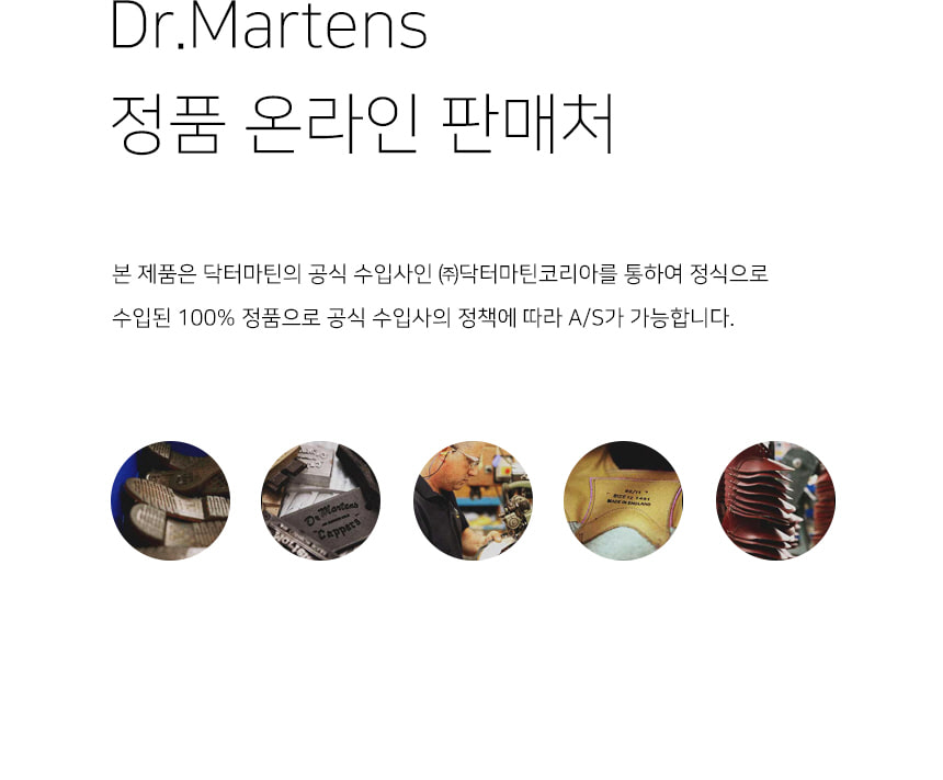 닥터마틴(DR.MARTENS) 자비에 블랙 24630001
