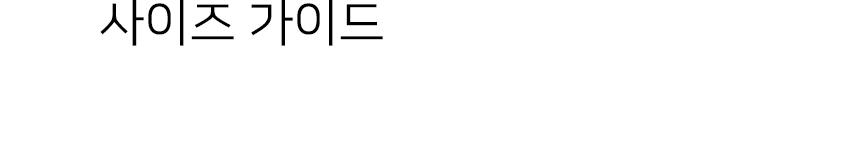 핏플랍(FITFLOP) 맨즈 슬링 위브 토포스트 슬라이드 레더 블랙