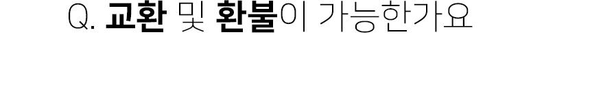 카파 222반다 STAR 사이드라인 트레이닝바지 그린 - 카파코리아, 71,100원, 남성 트레이닝, 하의