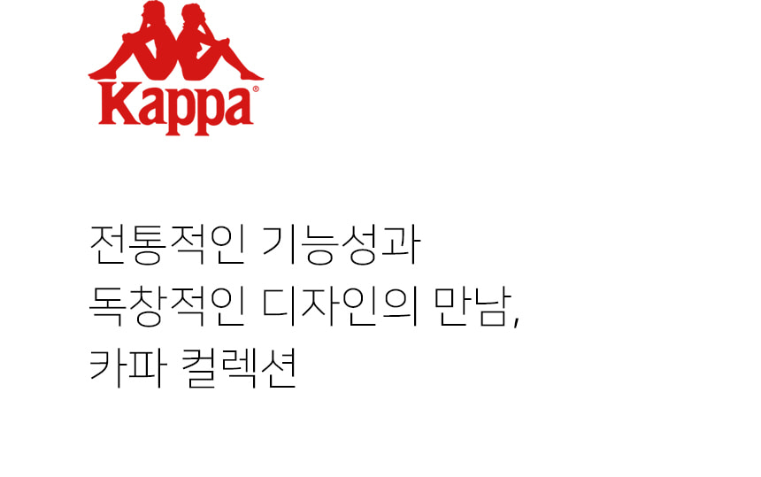 카파(KAPPA) 222반다 와플 체인지 백팩 블랙 KLBG153UN