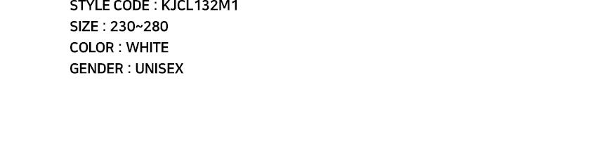 카파(KAPPA) 카파 222반다 LITE 스니커즈 KJCL132M1 WHT