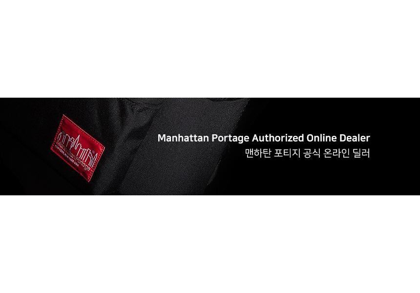맨하탄 포티지(MANHATTAN PORTAGE) 1025 스마트폰 악세서리 케이스 블랙