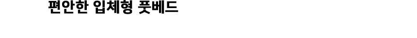 몽벨 슬립온 웨지 샌들 블랙34,300원-몽벨패션잡화, 여성슈즈, 샌들/플리플랍, 플리플랍바보사랑몽벨 슬립온 웨지 샌들 블랙34,300원-몽벨패션잡화, 여성슈즈, 샌들/플리플랍, 플리플랍바보사랑