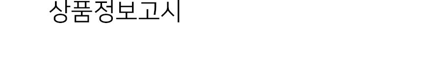 수향(SOOHYANG) 디퓨저 300ml