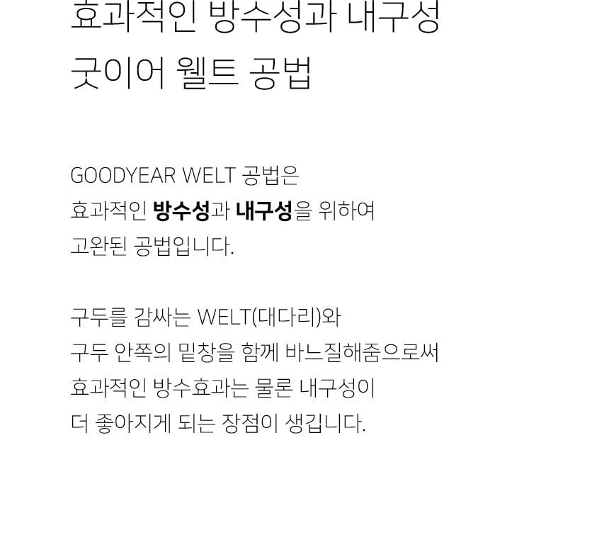 쏘로굿(THOROGOOD) 포스트맨 블랙 834-6027