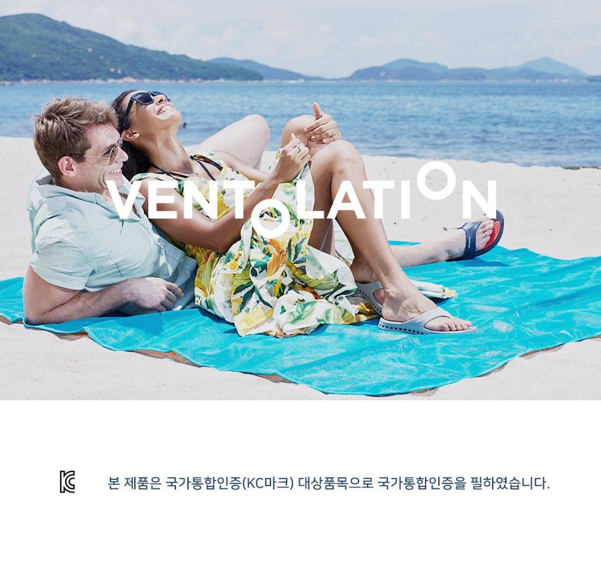 벤톨레이션(VENTOLATION) 몰타 유아 아쿠아슈즈 샌들 VT03Y1811005-Poppy