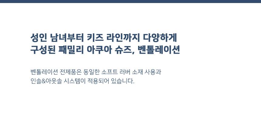 벤톨레이션(VENTOLATION) 이비자 유아 아쿠아슈즈 샌들 크림