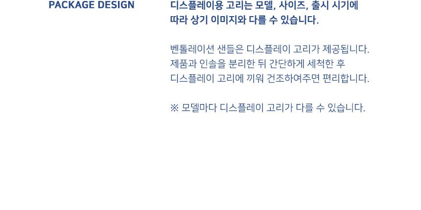 벤톨레이션(VENTOLATION) 이비자 유아 아쿠아슈즈 샌들 VT03Y1811006-Cream