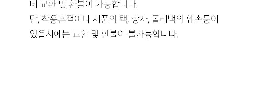 카파(KAPPA) 챔프 웨이브 운동화 화이트 KKWK133M2